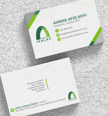 Name Card Takaful Ikhlas IKHLAS208   One Heart Print